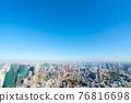 [東京]陽光明媚的城市風光 76816698