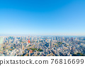 [東京]陽光明媚的城市風光 76816699