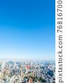 [東京]陽光明媚的城市風光 76816700