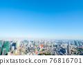 [東京]陽光明媚的城市風光 76816701