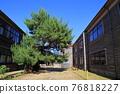 學校建築 木製校舍 小學 76818227