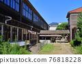 學校建築 木製校舍 小學 76818228