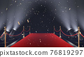 3d render red carpet with confetti and volume light 76819297