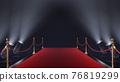 3d render red carpet on the black background 76819299