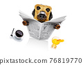 dog reading newspaper in the morning 76819770