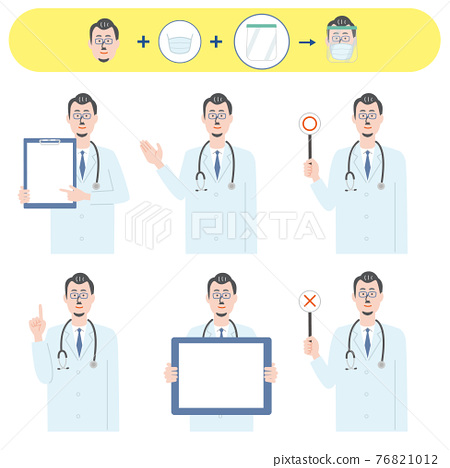 doc, doctor, physician 76821012