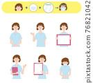 nurse, registered nurse, female 76821042