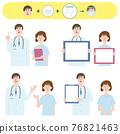 doctor, physician, nurse 76821463