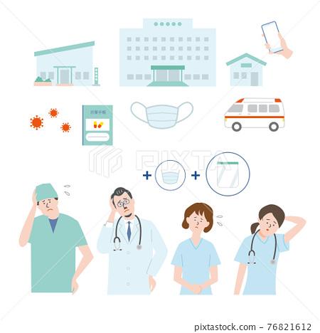nurse, registered nurse, female 76821612