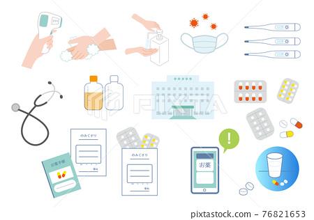 healthcare, medical treatment, measuring temperature 76821653