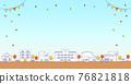 城市風光 城市景觀 市容 76821818
