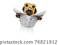 dog reading newspaper in the morning 76821912