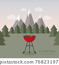 camping adventure in the wilderness with kettle grill bbq 76823197