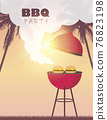 summer time barbeque on beautiful palm beach 76823198