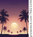 beautiful sunset on tropical palm tree silhouette background 76823206