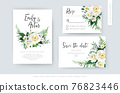 Elegant vector art watercolor floral wedding set: invite, rsvp, save the date card template. Yellow white rose, camellia flower, greenery eucalyptus, green forest fern leaves, botanical wreath bouquet 76823446