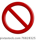 forbidden sign- 3d empty template - vector 76828325