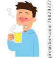 啤酒 淡啤酒 飲料 76829227