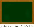 黑板 粉筆板 框架 76829312