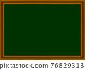 黑板 粉筆板 框架 76829313