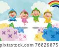 雨季 梅雨 兒童 76829875