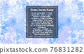 水彩畫 花朵 花 76831282