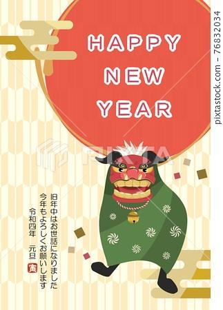 new year's card, lion dance, vector 76832034