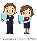 男人和女人 男女 商務人士 76832550