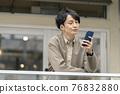 male, man, smartphone 76832880