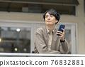 male, man, smartphone 76832881