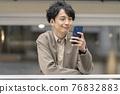 male, man, smartphone 76832883
