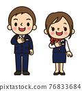 男人和女人 男女 商務人士 76833684