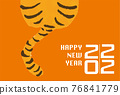 year of the tiger, 2022, tiger 76841779