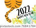 year of the tiger, 2022, tiger 76841784