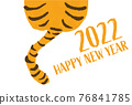 year of the tiger, 2022, tiger 76841785