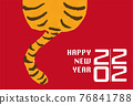 year of the tiger, 2022, tiger 76841788