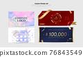 coupon, invitation, card 76843549