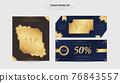 invitation, card, aurum 76843557