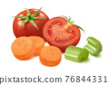 Tomato, sliced carrot and celery isolated on white background 76844331