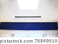 ceiling, electric light, curtain 76849010