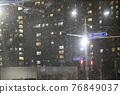 winter, Street lamp, Traffic Light 76849037
