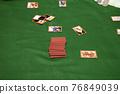 gambling, gaming, money 76849039