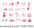 圖標 Icon 矢量 76851462