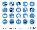 圖標 Icon 矢量 76851464