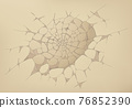 裂溝 裂縫 底圖 76852390
