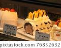 cake, cakes, roll cake 76852632