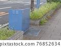 a box, path, road 76852634