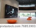 osaka business park, modern, television 76853903