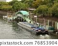 Water bus stop (Osaka Castle Port) 76853904