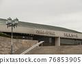 Osakajo Hall 76853905